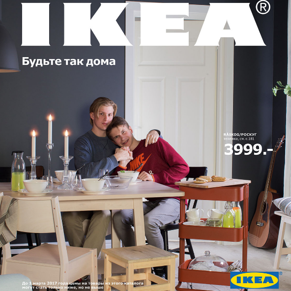 ikea-casal-russia-lgbt-gay-homofobia