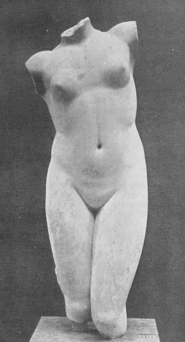 Vénus Esquilina